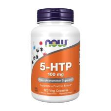 5-HTP 100 mg NOW 120 капс