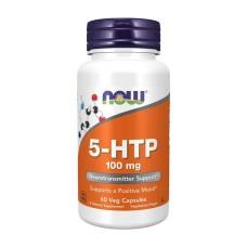 5-HTP 100 mg NOW 60 капс