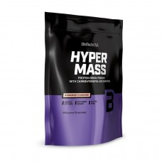 Hyper Mass 5000 1000 г