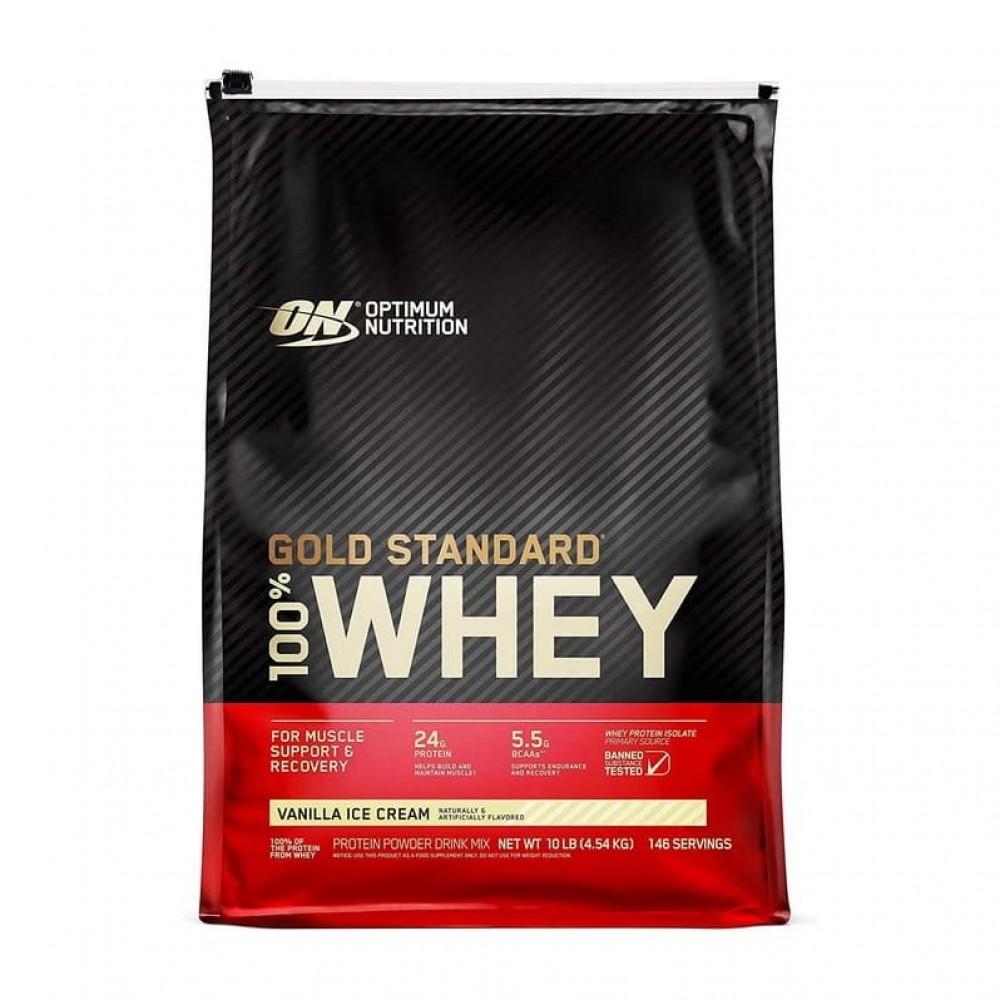 100% Whey Gold Standard Optimum Nutrition 4500 г